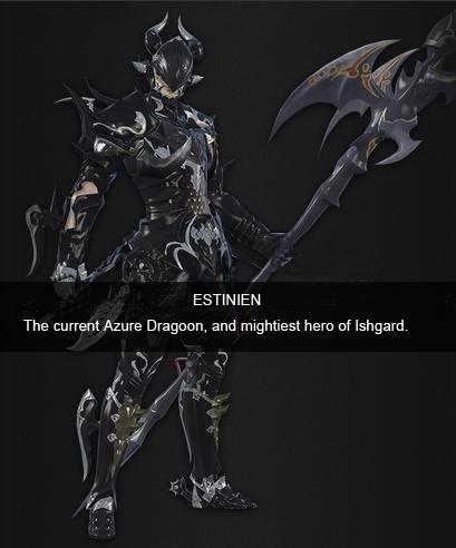 Azure Dragoon