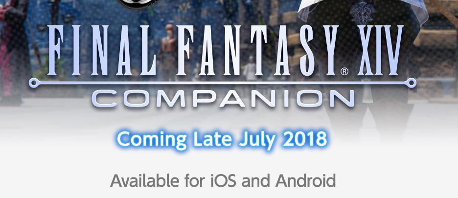 FFXIV Companion App Release Date