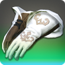 Hemiskin Gloves of Scouting(HQ)