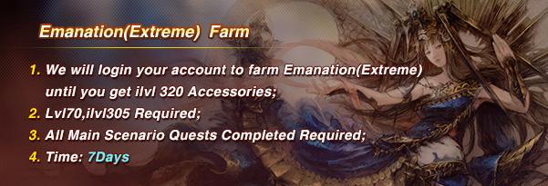 Emanation(Extreme) Farm - Final Fantasy XIV PowerLeveling
