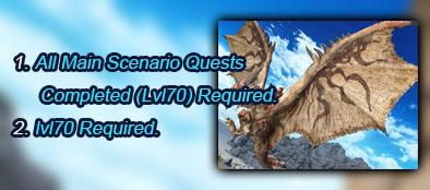 Mount - Final Fantasy XIV PowerLeveling