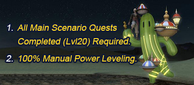 Buy FFXIV Power Leveling,Cheap and Fast FFXIV (FF14) Power